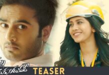 Nannu Dochukunduvate Movie Teaser