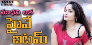 Madhavi Latha Highway Item Short Film 2018