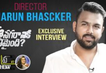 Tharun Bhascker Exclusive Interview