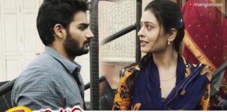 RX 100 Movie Deleted Scenes