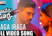 Iraga Iraga Full Video Song From Naa Peru Surya Naa Illu India