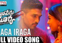 Iraga Iraga Full Video Song From Naa Peru Surya Naa Illu India