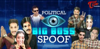 POLITICAL BIG BOSS Comedy Spoof