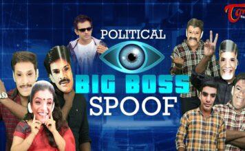 POLITICAL BIG BOSS Comedy Spoof