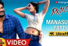 Manasuni Patti Full Video Song