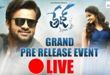 Tej I Love You Movie Pre Release Event LIVE Streaming