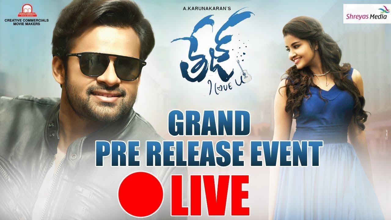 Tej I Love You Movie Pre Release Event LIVE Streaming
