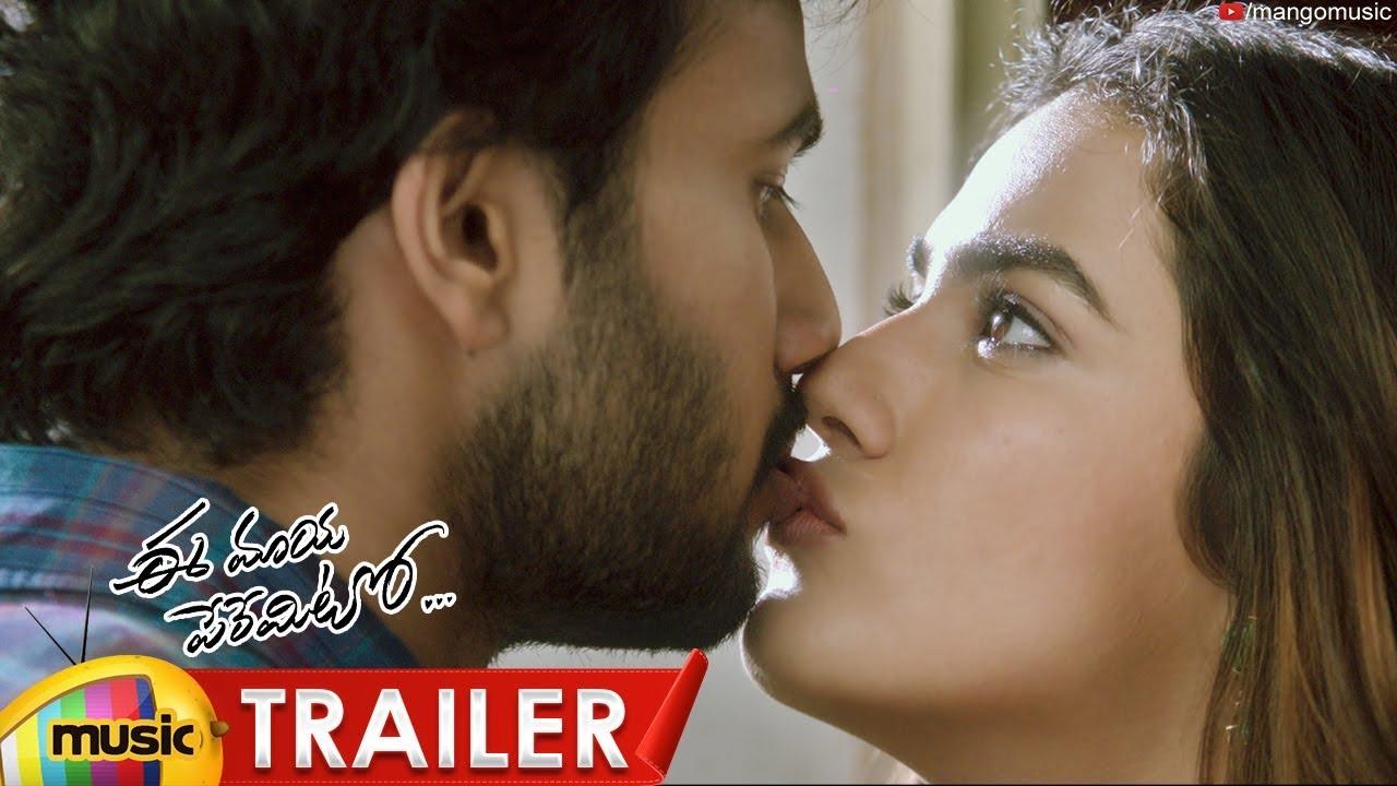 Ee Maya Peremito Movie Trailer