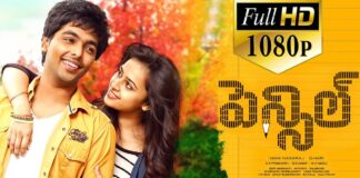 Watch Pencil Telugu Full Movie Online