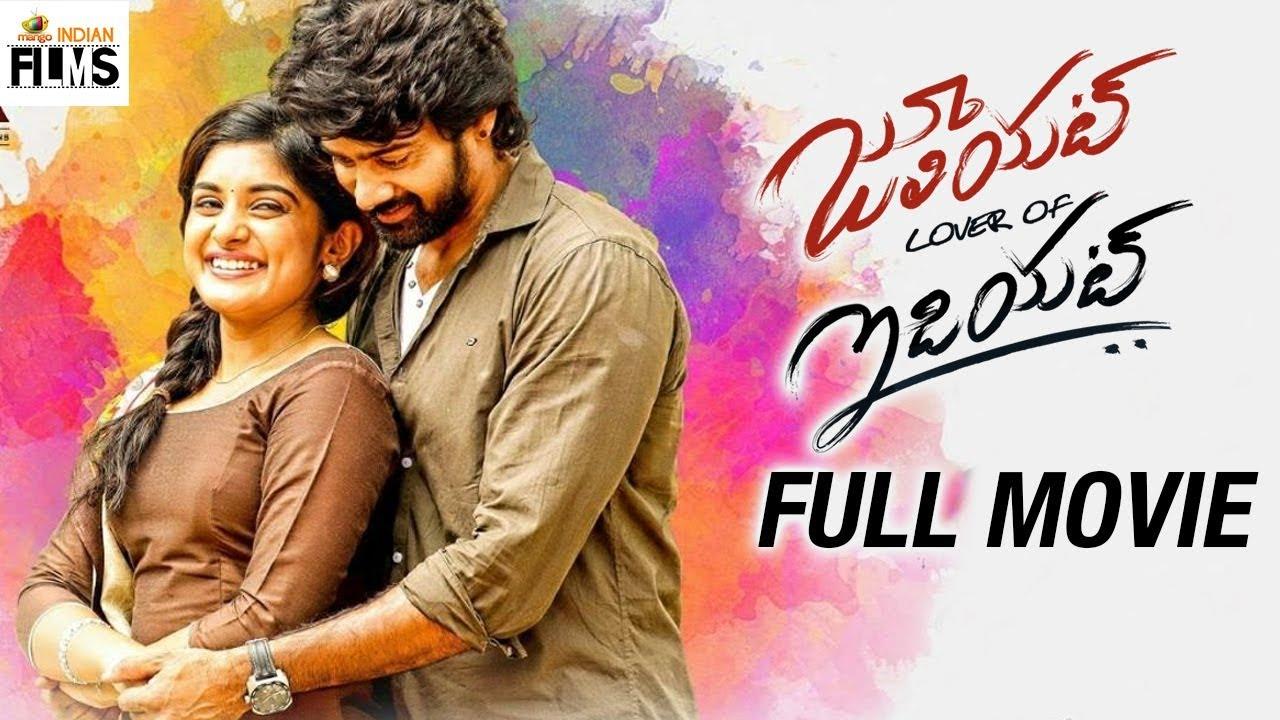 Watch Juliet Lover of Idiot Telugu Full Movie Online