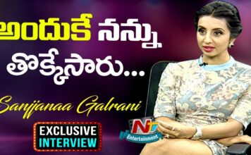 Sanjjanaa Galrani Exclusive Interview
