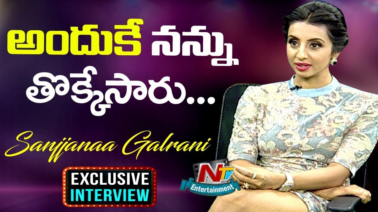 Sanjjanaa Galrani Exclusive Interview