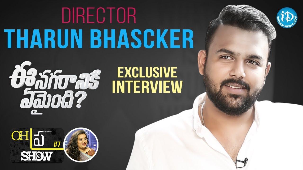 Tharun Bhascker Exclusive Interview