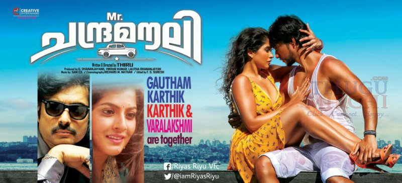 Mr Chandramouli Movie Review and Rating Hit or Flop Talk