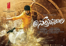 Narthanasala First Look Poster