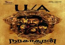 Naragasooran Movie Censor Report