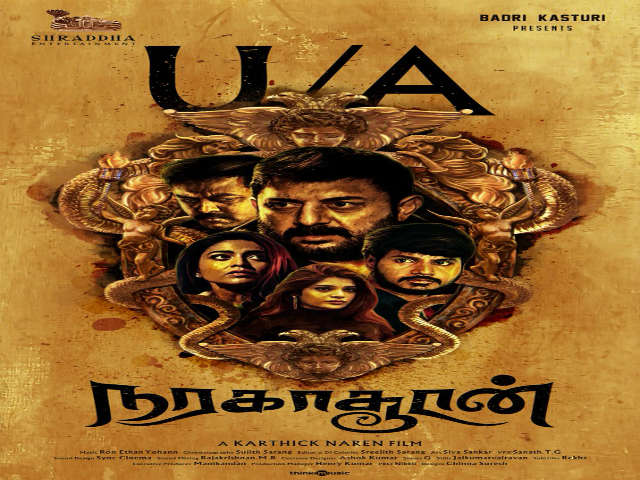 Naragasooran Movie Censor Report