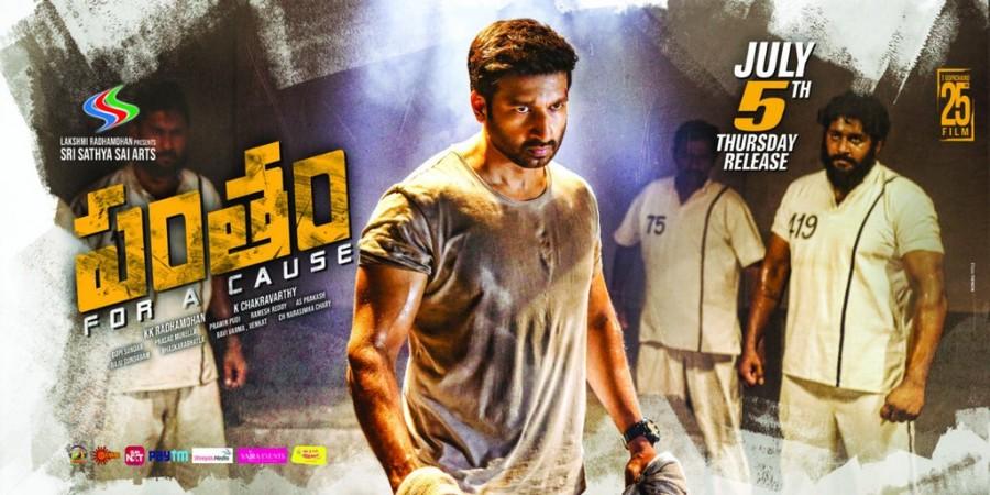 Pantham Telugu Movie Review and Rating