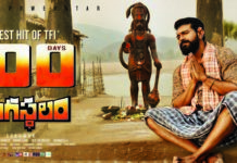 Rangasthalam Completes 100 Days