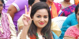 Actress Reshma Rathore Appointed as BJP State Secretary for Telangana