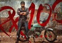RX 100 Full Movie Online