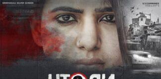 Samantha Akkineni U-Turn First Look Poster