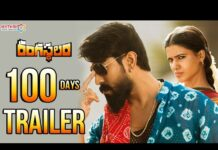 Rangasthalam 100 Days Trailer