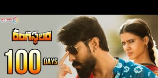 Rangasthalam 100 Days Trailer