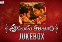 Srinivasa Kalyanam Songs Jukebox