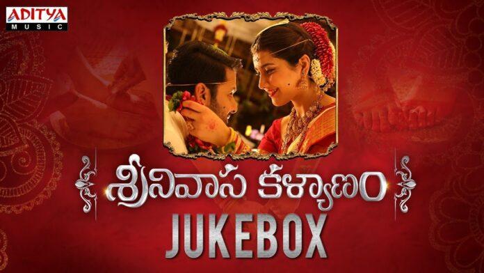 Srinivasa Kalyanam Songs Jukebox