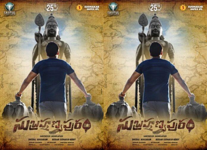 Subramanyapuram Movie First look Poster