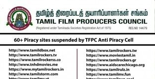 Tamil Rockers Website linked to 20 Domains are Blocked