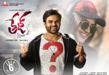 Tej I Love You Movie Censor Report
