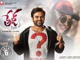 Tej I Love You Movie Censor Report