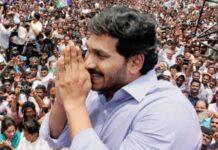 YSRCP Chief Jagan Mohan Reddy Calls for Bandh on 24th July