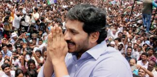 YSRCP Chief Jagan Mohan Reddy Calls for Bandh on 24th July