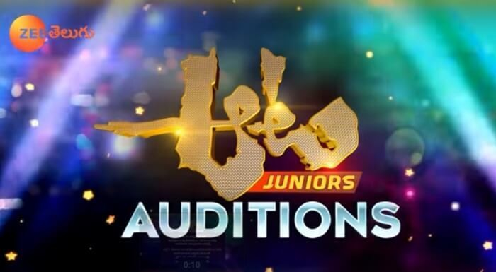 Zee Telugu Aata Juniors Season 7 Audition 2018 Details