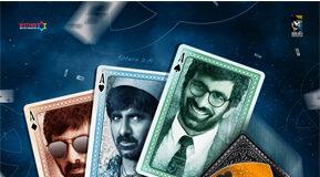Amar Akbar Anthony Movie First Look Poster