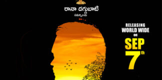 C/o Kancharapalem Movie Release Date