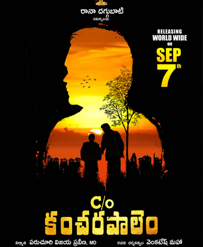 C/o Kancharapalem Movie Release Date