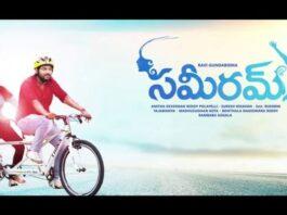 Sameeram Movie Censor Report