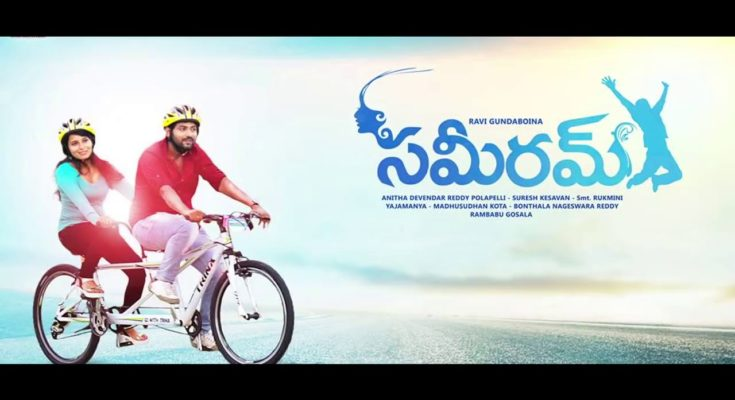 Sameeram Movie Censor Report