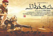 Vishwaroopam 2 Movie Censor report