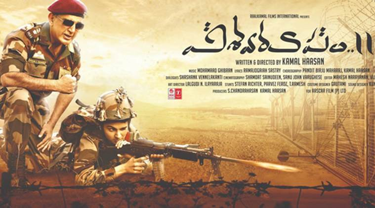 Vishwaroopam 2 Movie Censor report