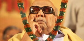 DMK Chief Karunanidhi Passed Away
