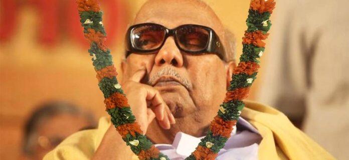 DMK Chief Karunanidhi Passed Away