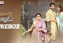 Shailaja Reddy Alludu Jukebox Songs