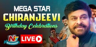 Megastar Chiranjeevi 63rd Birthday Celebrations LIVE