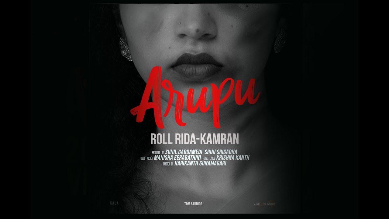 Roll Rida Rap Song Arupu