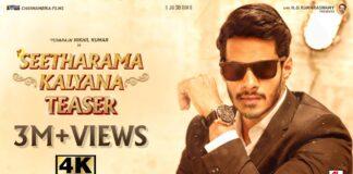 Seetharama Kalyana Movie Teaser